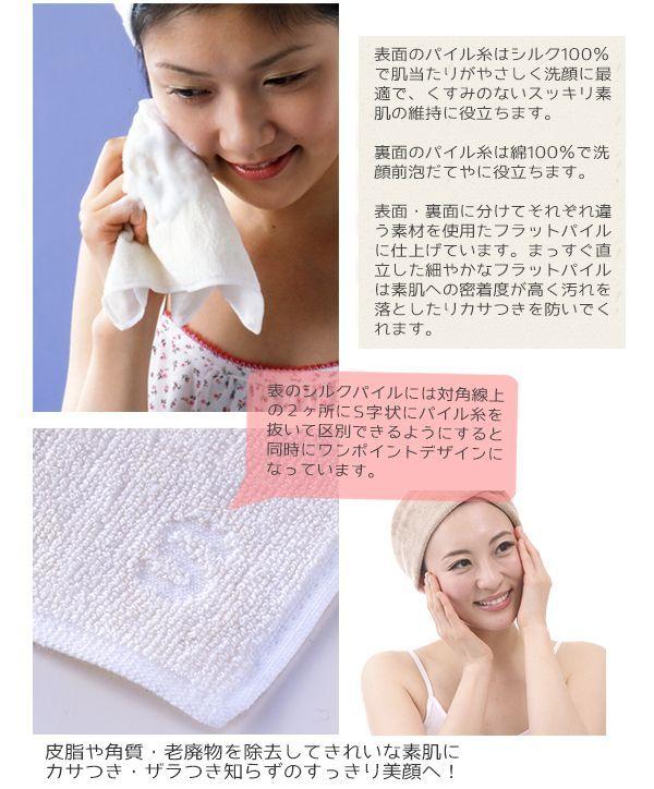 きれいに洗顔して皮脂や角質・老廃物を除去してカサつきのない潤い素肌へ。