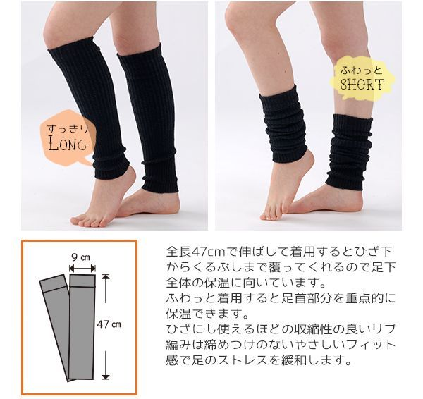 足首を暖めることで足全体の冷えを解消することにつながります。
