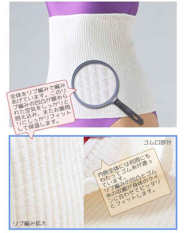 素材の特徴とリブ編みの凹凸が身体にフィットしさらに暖かさを感じさせてくれます。