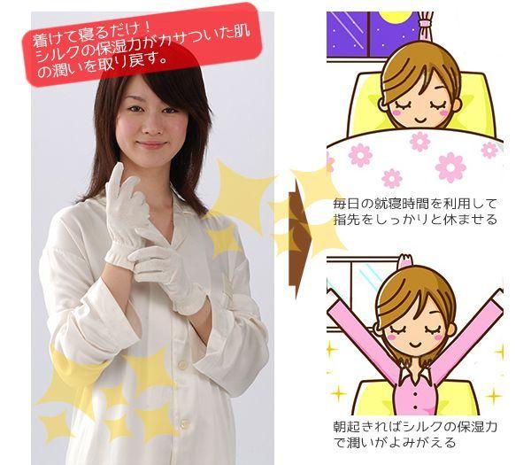疲れたのサインを見逃さず、就寝中につかれを癒せば、翌朝しっとり素肌がよみがえる。