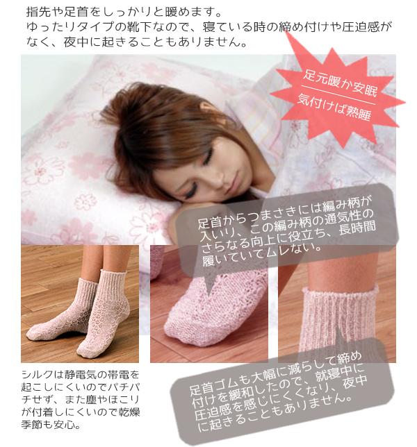 締め付け感のないゆったりタイプの靴下で睡眠を邪魔しません。ゆったり普段履きでくつろぐこともできます。